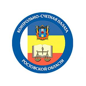 Контрольно счетная палата Ростовской области