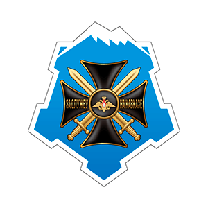 Южный военный округ